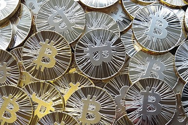 Bitcoin Hackers Reportedly Target People's Bank of China