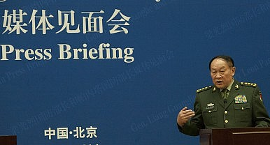 China Lets US Reporters Out of Limbo