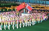 China's Official Response To Jang Song-Thaek's Execution: An Analysis