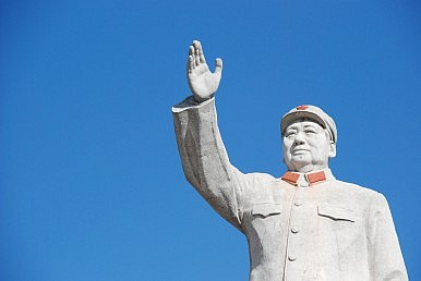 It's Mao's Birthday, But Xi's Party