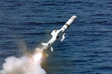 Taiwan Acquires Submarine-Launched Anti-Ship Missiles