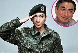 Leader of Top-Selling K-Pop Group Super Junior Loses Father, Grandparents in Apparent Murder-Suicide