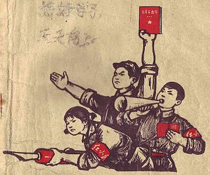 Famous Chinese Princeling Apologizes for Cultural Revolution