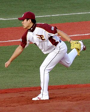 Yankees Pay $175 Million for Japanese Ace Tanaka