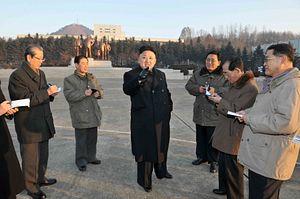 North Korea: The Problem with Reconciliation Via Engagement