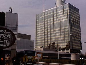 Head of Japan's NHK: Broadcaster Should Support Senkaku Claim