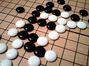 A Game of Go: China and Japan Seek Advantages in East Asia