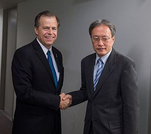 US Special Representative for North Korea Visits Beijing