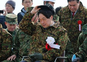 How Will Japan's New NSC Work?