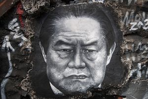 Zhou Yongkang and the Rule of Law With Chinese Characteristics