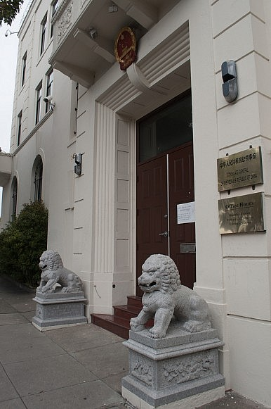 China's San Francisco Consulate Set Ablaze by Arsonist