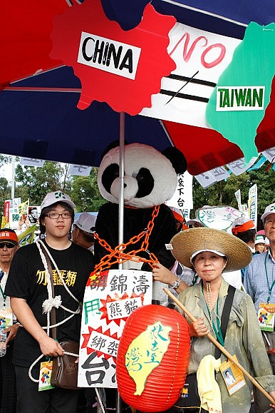 No, Taiwan Is Not Ready For Political Talks With China