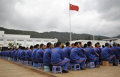 China to Abolish Re-Education Through Labor