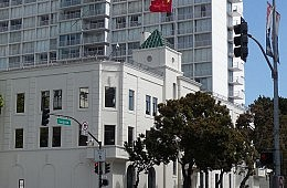 Suspect Charged With Arson Attack on SF Consulate