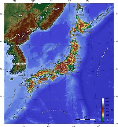 Japan To Formally Nationalize 280 Islands