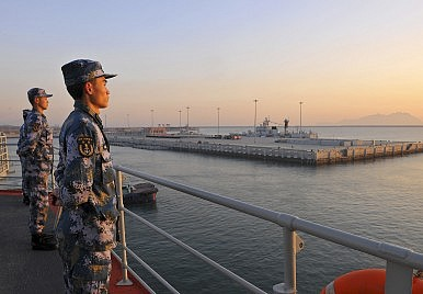 U.S.-China Relations and the Western Pacific