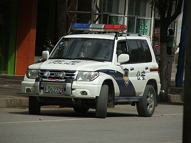 China Detains Uyghur Professor