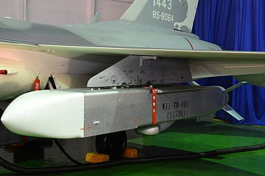 Taiwan Unveils 'Wan Chien' Air-To-Ground Cruise Missile