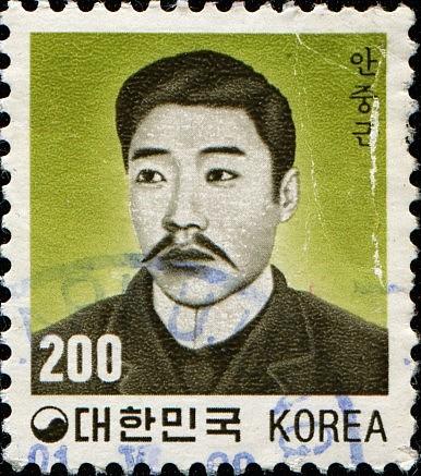 China Opens Memorial Honoring Korean Independence Activist