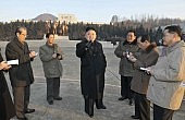 North Korea: The Problem with Reconciliation Via Engagement