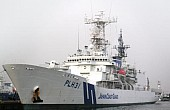 China To Build World's Largest Marine Surveillance Ship