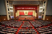 China's 4th Plenum: Rule of Law Under the Party