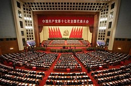 What China Can Learn from Its First 18 Party Congresses