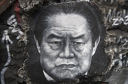 Zhou Yongkang's Greatest Crime