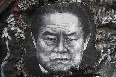 What State Secrets Did Zhou Yongkang Leak?