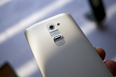 LG G2 Pro: Latest News and Rumors