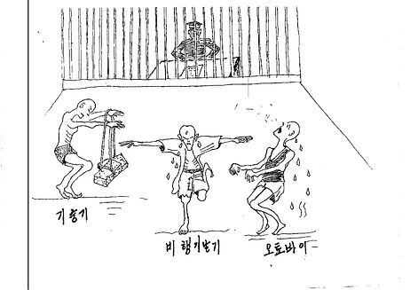 Defector's Horrifying Drawings of Life in a North Korean Prison Camp Published by UN