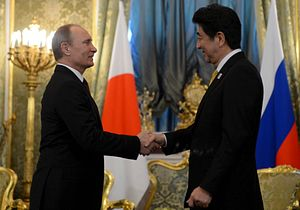 Japan and Russia: Arctic Friends