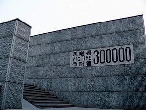 NHK Governor: Nanjing Massacre 'Never Happened'