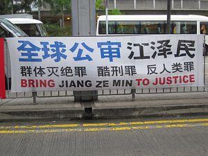 Spain Issues Arrest Order For Jiang Zemin, Li Peng