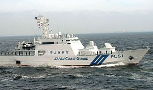 Japan Seeks Chinese Compensation Over 2010 Boat Collision Incident