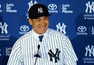 Tanaka Enters Training Camp to Much Fanfare, High Expectations