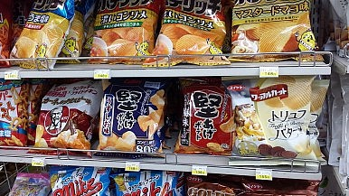 A Controversial Comic Book and Japan's Gourmet Potato Chips