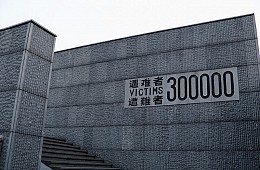 UNESCO Accepts China's Nanjing Massacre Documents