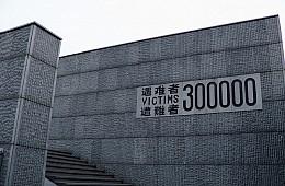 UNESCO Accepts China's Nanjing Massacre Documents