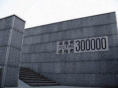 NHK Governor: Nanjing Massacre 'Never Happened'