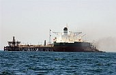 Japan First Country To Pay For Iranian Crude Following Interim Deal