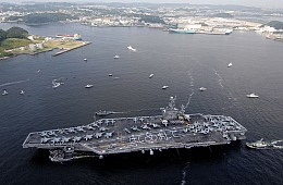US Nixes Plan to Reduce Carrier Force