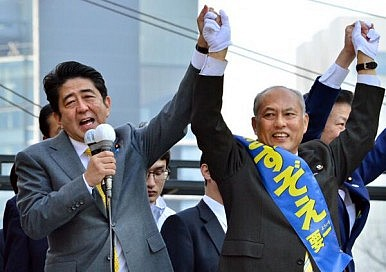 Did Tokyo Elect a Sexist Governor?