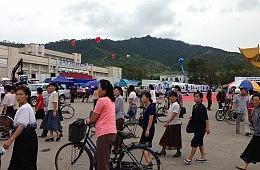 The Perils of Investing in North Korea