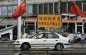 Cross-Strait Talks: A Propaganda Coup for Beijing