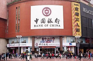 China's Bank Lending Rises