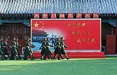 China: The Insecure Global Power