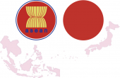 Japan, ASEAN Discuss Defense Exports, Disaster Relief Cooperation
