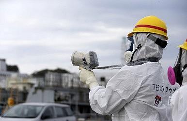 Fukushima and Japan's Cultural Curtain