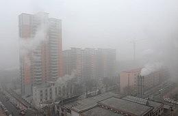 China's Anti-Corruption Fight Turns Toward Environmental Agency